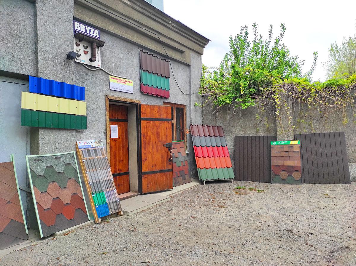 MSG.kh.ua - магазин кровельных материалов